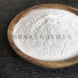潍坊鼎海化工氧化镁生产厂家 工业氧化镁报价