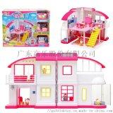 hellokitty玩具娃娃屋房子家具套装儿童过家家玩具 过家家大房子