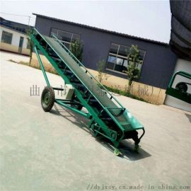 倾斜式搬运装卸输送带玉米装车吸粮机 Ljxy皮带输