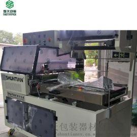 自动热收缩包装机 热收缩膜包装机 日用品热收缩机