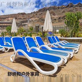 户外泳池沙滩躺椅休闲躺椅露台塑料躺椅酒店室外躺床