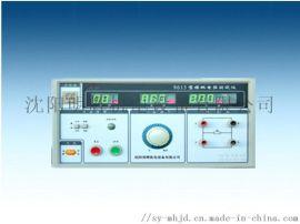 9620 单相泄漏电流测试仪