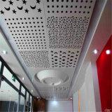 中庭圆弧冲孔铝单板吊顶 造型天花铝单板规格定制