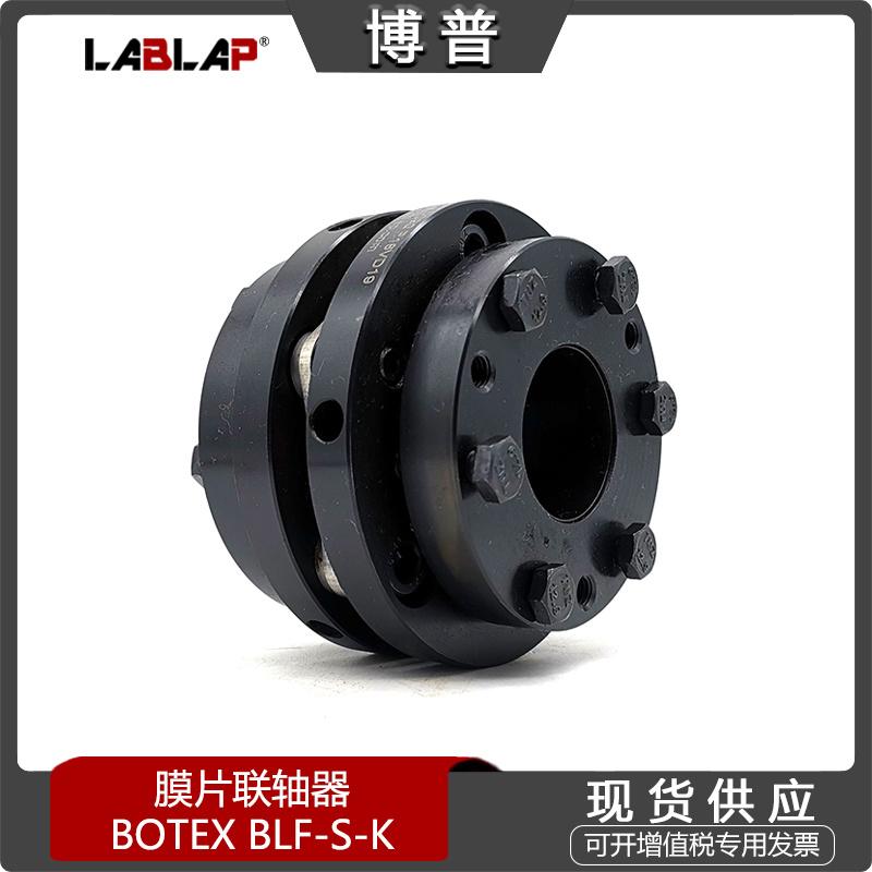 脹套膜片高剛性主軸聯軸器 BLF高精度聯軸器