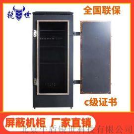 37U服务器屏蔽机柜 屏蔽机柜厂家