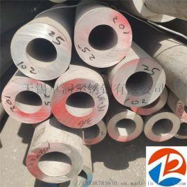 生产304/316L非标厚壁不锈钢管 锯床下料