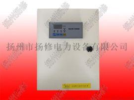 供應揚修電力普通型戶外控制箱