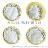 银白珠光粉,珠光银白颜料