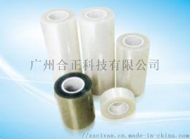 电子级高净化PU胶PET膜 PET保护膜