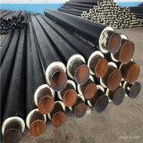 热水供暖管道 DN25/32 聚氨酯直埋温泉保温管
