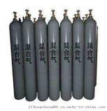 杭州提供氩氢混合气工业钢铁焊接气体钢瓶10升40升