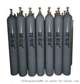 杭州提供氬氫混合氣工業鋼鐵焊接氣體鋼瓶10升40升