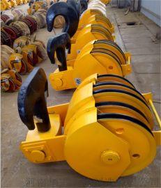 80T天车钩行车用吊钩组配直径920导绳轮