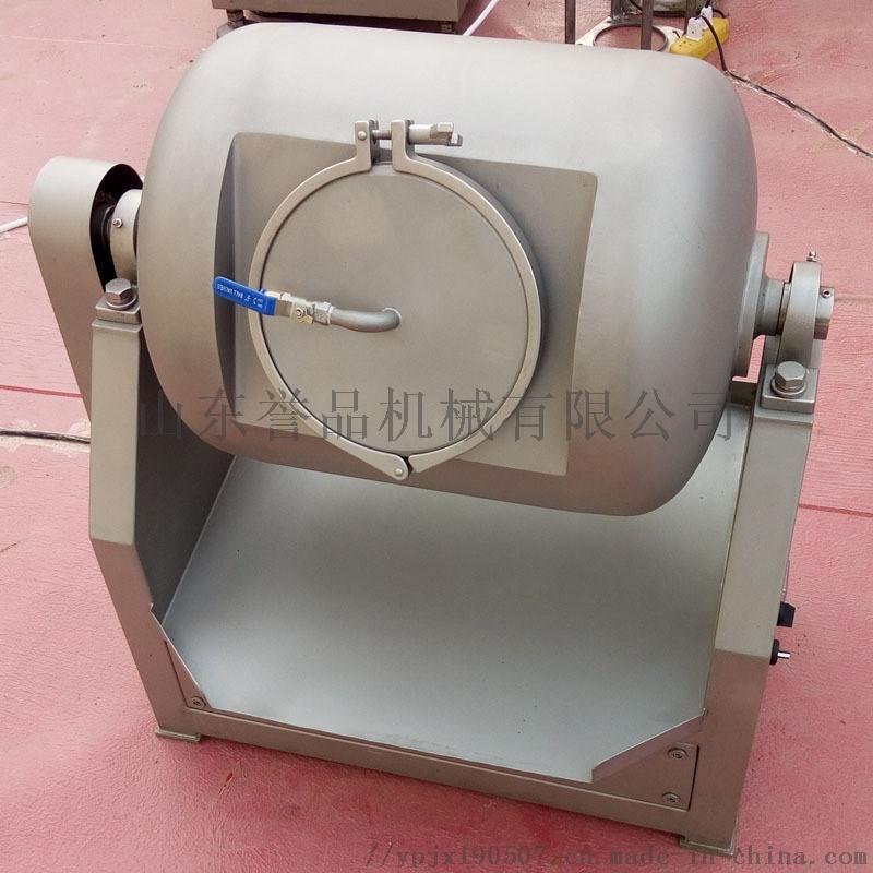 肉製品真空醃製滾揉機多少錢_大型液壓真空滾揉機諸城譽品