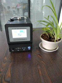 无组织检测环境空气颗粒物采样器