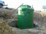 保定一体化污水提升泵站  地埋式一体化 预制泵站