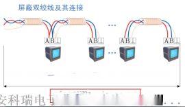 余姚市鳳山街道五星村村落文化宮工程電力監控系統