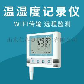 建大仁科 WiFi型温湿度监测设备