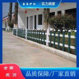辽宁锦州户外pvc护栏 花草坪护栏厂家