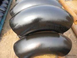 沧州孟村国标20#碳钢高压弯头出厂价格