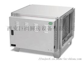 西安巨尚油烟净化器 高空静电式油烟净化器