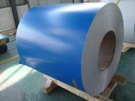 尚兴碧蓝彩涂板1.0X914海蓝彩钢板 拱形屋面