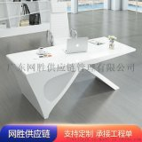 白色异形老板桌简约时尚个性办公桌 办公室专用桌