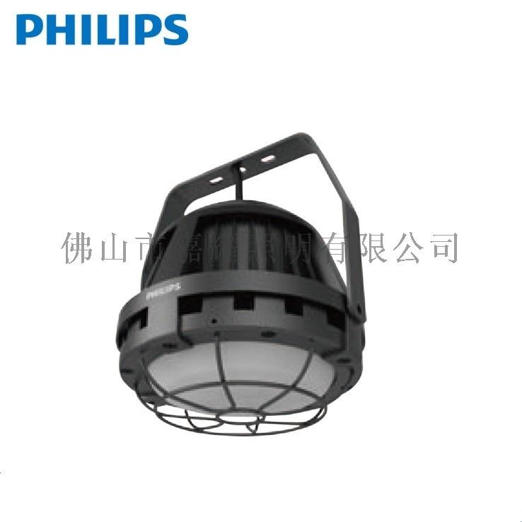 飛利浦BY950P 50WLED防爆三防燈