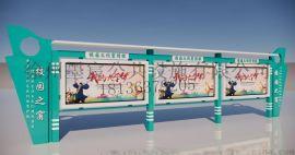 山东学校宣传栏山东校园宣传栏厂家学校厂家