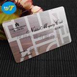 定制高端vip卡 酒店贵宾卡制作 磨砂vip会员卡