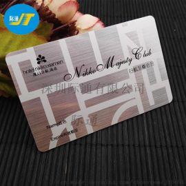定制  vip卡 酒店贵宾卡制作 磨砂vip会员卡