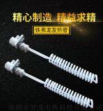 電鍍鐵氟龍電加熱管發熱管 工業酸洗槽耐酸鹼加熱管