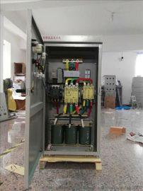 22kW自耦减压起动箱 潜水泵配电柜