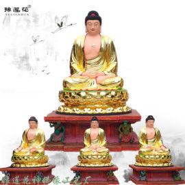 三宝佛神像 迦摩尼佛像 豫莲花三世佛佛像河南佛像厂