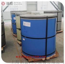 漯河尚興碧藍彩塗板1.0X914海藍彩鋼板 量大從優