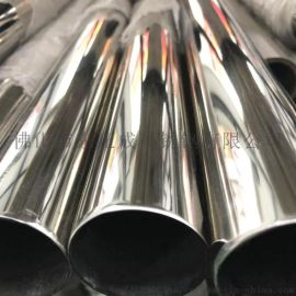 广州316不锈钢装饰管,光面316不锈钢装饰管