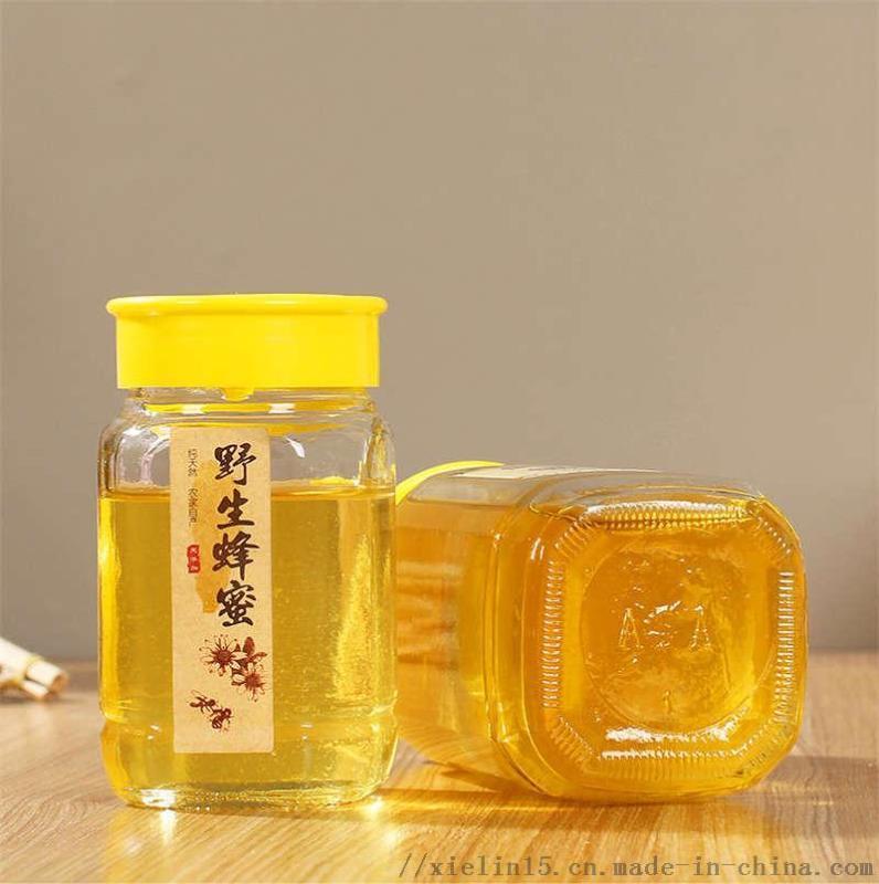 八角蜂蜜瓶生產廠家380ml一斤裝蜂蜜玻璃瓶定製