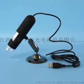 供应 USB数码显微镜 400X手持显微镜