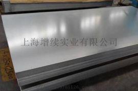 新能源汽车钢HC250/450DPD+Z镀锌板
