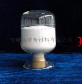 混凝土增强用纳米氧化硅