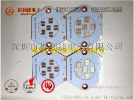 铜基电路板, 双面铜基板, 沙井铜基板厂家