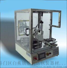 广州珠海食品包装盒自动贴膜机