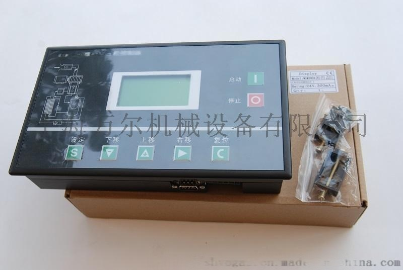 國產普通工頻空壓機控制器主控器普樂特電腦板MAM860 (MAM-860)