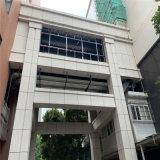 展厅氟碳包柱铝单板 大厅包住铝单板定制