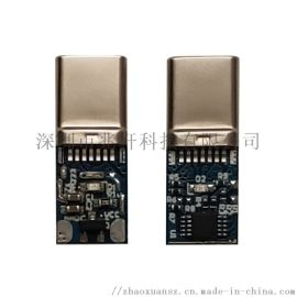TYPEC**转DC诱骗器DC12V电源DIY裸板