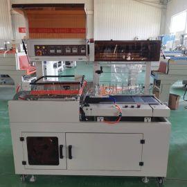 热缩包装机 全自动切膜机 二合一热收缩包装机