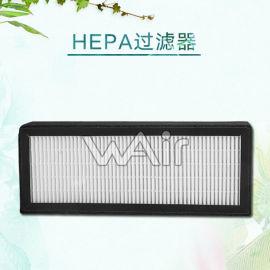 无隔板高效空气过滤器H13高效空气过滤器厂家