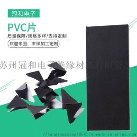 PVC,PET,PE垫片