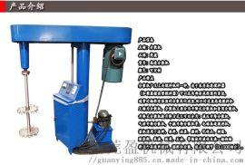 变频调速分散机 分散搅拌机 油漆涂料分散机