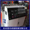 小型PP熔喷布生产线 SJ50单螺杆熔喷挤出机